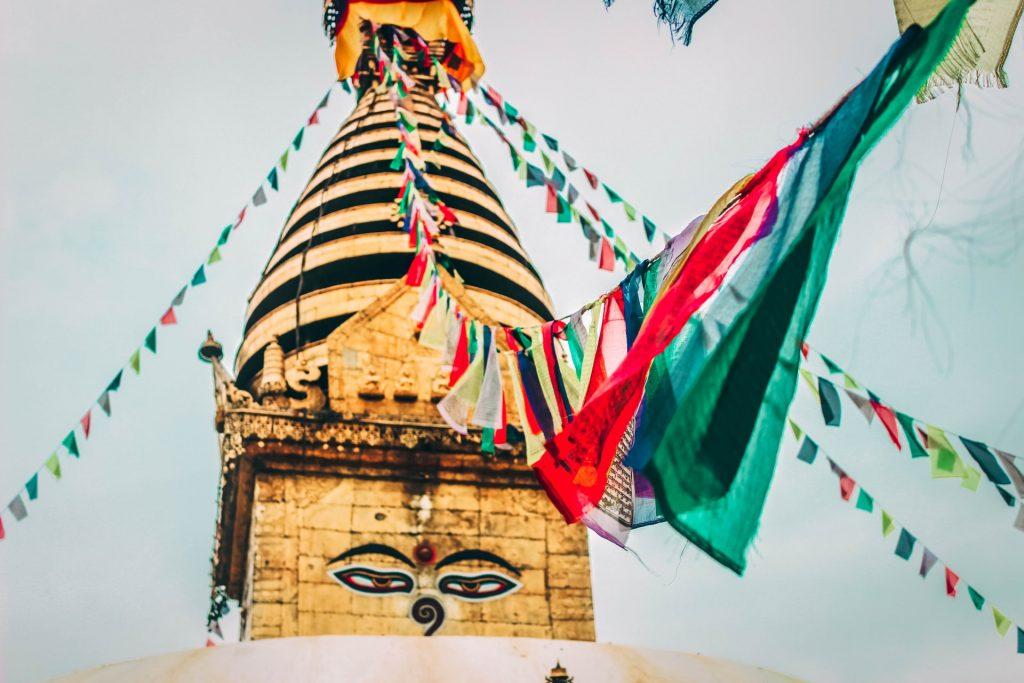 מקדש קטמנדו נפאל