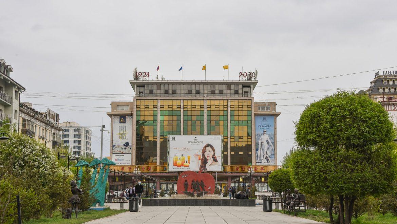 אולאן באטאר בירת מונגוליה
