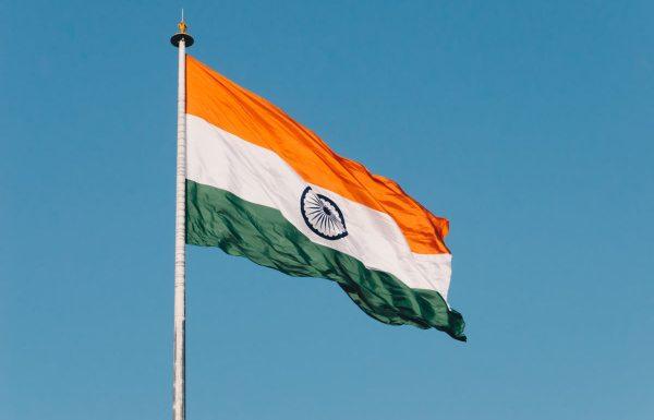 הודו – מידע כללי