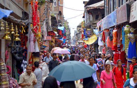 קטמנדו עיר הבירה של נפאל